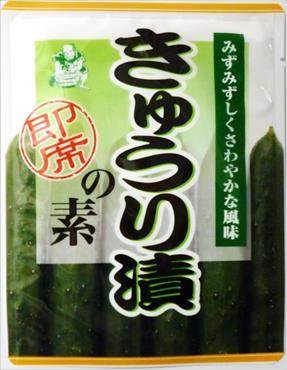 野菜:きゅうり、つけうり など *漬け野菜量* 素1袋に対し500~600g  のきゅうり、 一本漬は400gのきゅうり