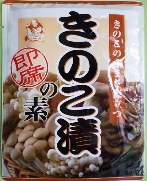 野菜:きのこ類 椎茸、しめじ エリンギ、舞茸、えのき等 *漬け野菜量*素1袋に対し300g のきのこ