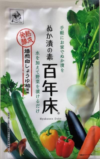 野菜:きゅうり、なす、かぶ つけうり、大根、人参、など *百年床を加え繰り返し使えます。