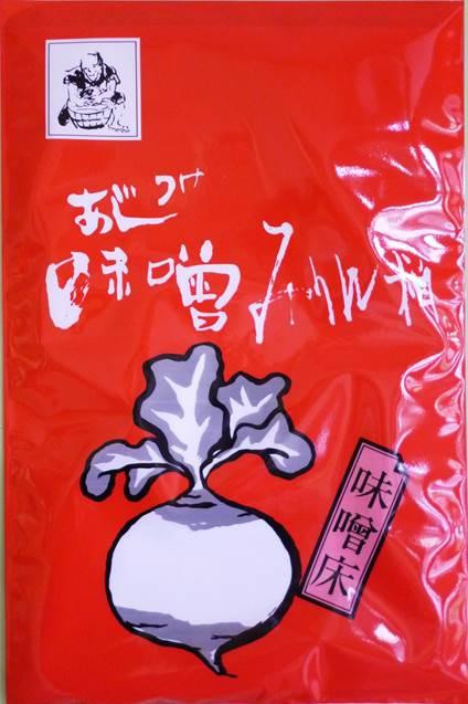 野菜:きゅうり、つけうり、なす ゴーヤ、人参、菊芋、長芋、大根 ごぼう、たけのこ、れんこん ふき、かぶ等