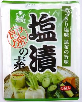 野菜:きゅうり、つけうり 白菜、人参、かぶ、水菜、 キャベツ など *漬け野菜量* 素1袋に対して700gの野菜