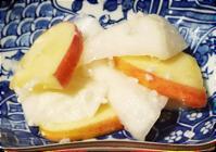 【大根とリンゴの麹漬】