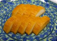 【長芋の味噌漬】