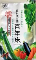 色々な野菜をぬか漬にして 楽しんでいただきたくて‥ 野菜いっぱい のパッケージです!  ぬか漬野菜 1位 きゅうり       2位 なす       3位 大根 が代表的な野菜だそうです。  あなたは何を漬けますか?