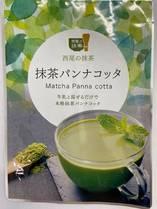 温めた牛乳(又は豆乳)200mlと抹茶パンナコッタを混ぜます。 プリン型3個分