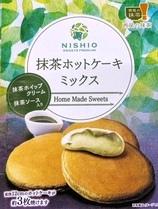 内容量180g(ホットケーキミックス:150g、抹茶ホイップクリーム:20g、抹茶ソース:10g) 材料:抹茶ホットケーキミックス1袋、卵1個、牛乳80ml